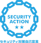 SECURITY ACTION二つ星のロゴ